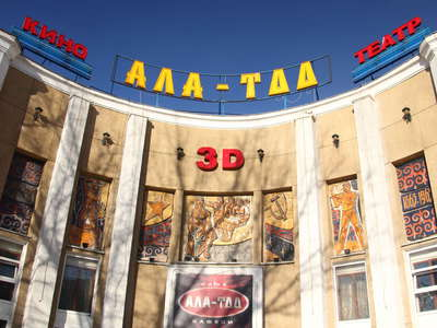 Bishkek  |  Ala-Too Movie Theatre