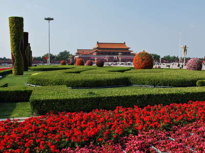 Beijing  |  Garden at Tian'anmen Square