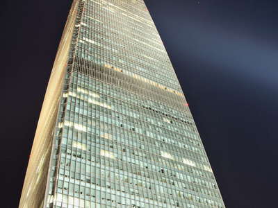 Beijing  |  China World Trade Center Tower III