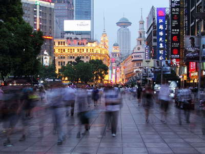 Shanghai  |  Nanjing Road East