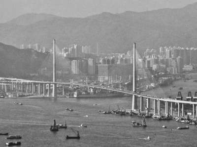 Hong Kong  |  Stonecutters Bridge