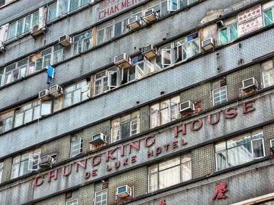 Hong Kong  |  Chungking Mansions