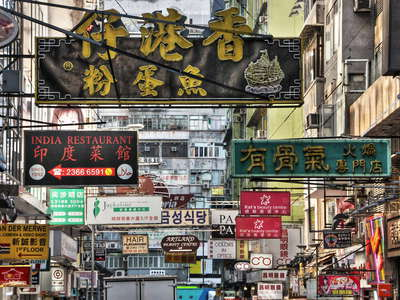 Hong Kong  |  Humphreys Avenue