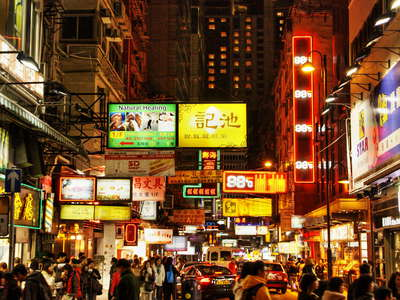 Hong Kong  |  Nightlife