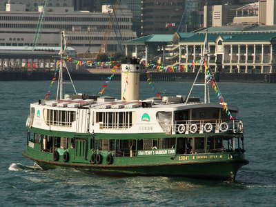 Hong Kong  |  Star Ferry