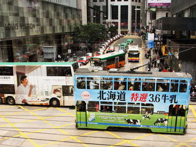 Hong Kong  |  Double deck tramway