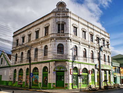 Punta Arenas  |  In the town centre