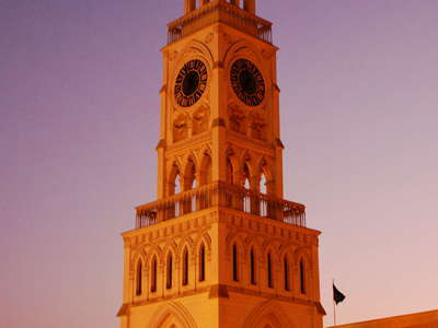 Iquique  |  Clock tower at night