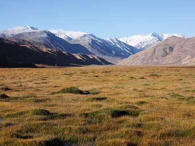 Kokuibel Valley and Muzkol Range