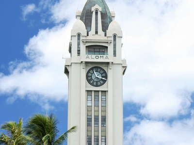 Honolulu  |  Aloha Tower