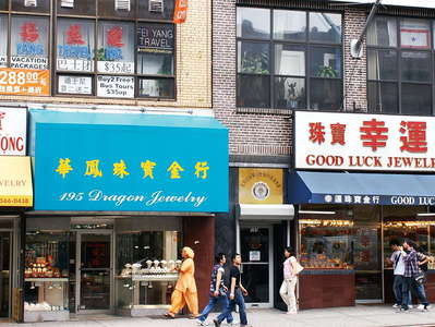 Lower Manhattan  |  Shops in Chinatown