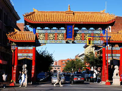 Victoria  |  Gate of Harmonious Interest