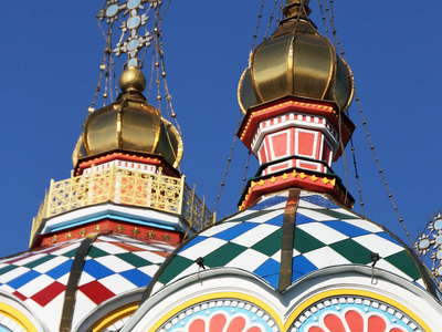 Almaty  |  Ascension Cathedral
