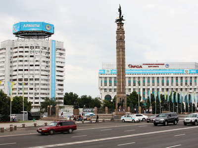 Almaty  |  Republic Square