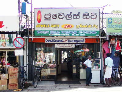 Negombo  |  Shops