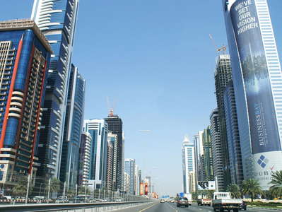 Dubai  |  Sheikh Zayed Road with skyscrapers