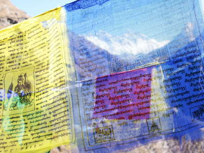 Dudh Khosi Valley  |  Prayer flags