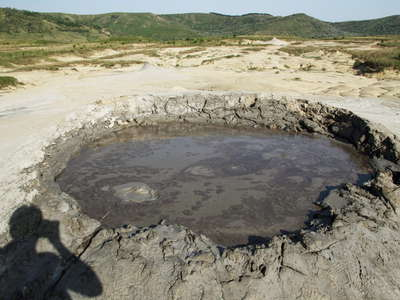 Pâclele Mici  |  Crater of mud volcano